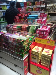 So many Kit Kat flavors! I'll be buying these on my layover on the way back